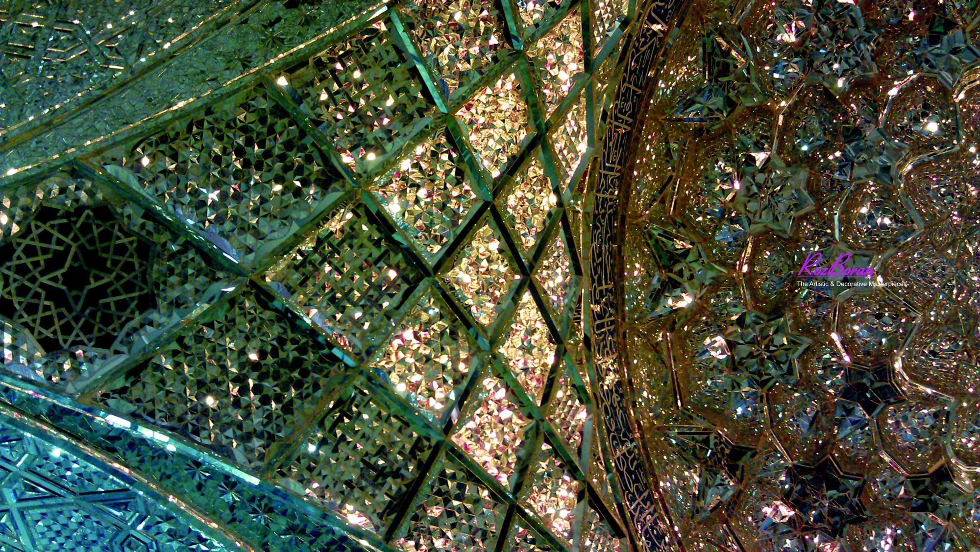 هنر آینه کاری سنتی ایرانی مقرنس