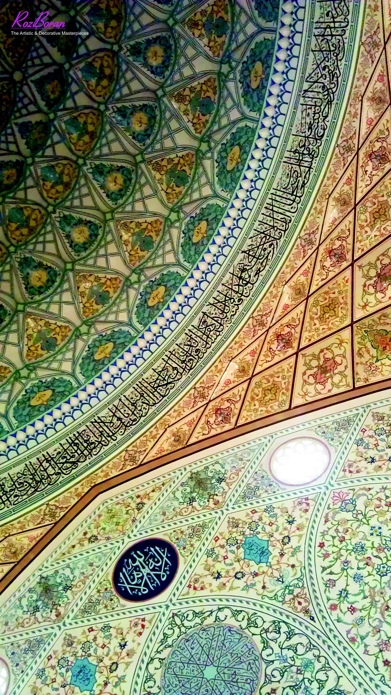 معماری اسلامی ایرانی سنتی