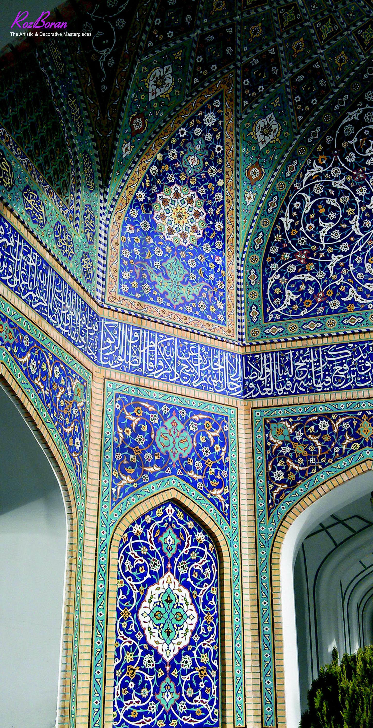 تزئینات ایرانی